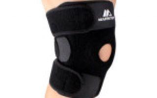 Растяжение мышц коленного сустава