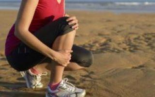 Симптомы травмы мениска коленного сустава