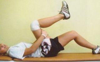 Артроскопические операции на коленном суставе