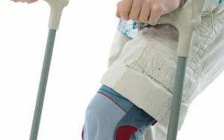 Операция артроскопия коленного сустава