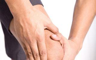 Хронический реактивный артрит