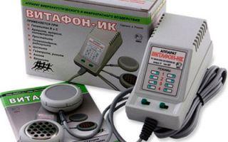 Магнитный аппарат для лечения суставов