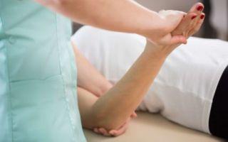 Опухоль локтевого сустава лечение