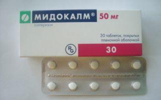 При болях в спине таблетки
