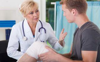 Артроскопическая операция коленного сустава