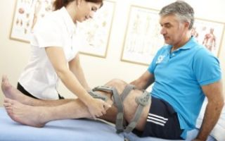 Растяжение коленного сустава