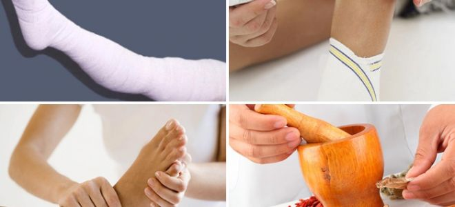 Что делать при вывихе голеностопа