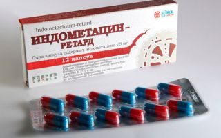 Артроз лечение препараты