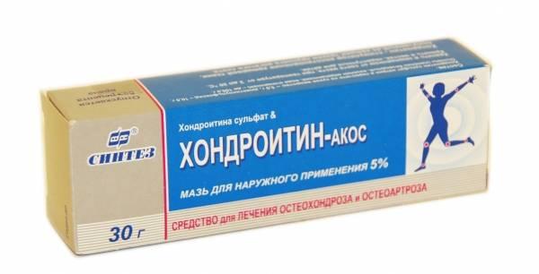 Хондропротекторы при коксартрозе