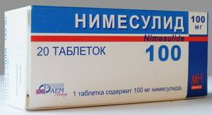 артроз голеностопного сустава лечение медикаментами