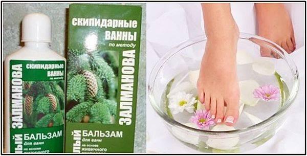 Лечебные ванны для суставов