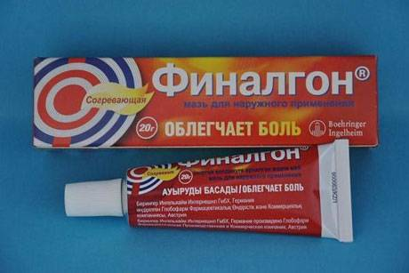 tabletki otbol su 21 Мазь от боли в суставах: какая лучше?