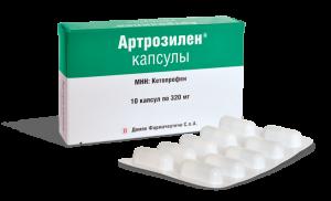 капсулы «Артрозилен»