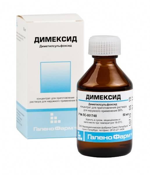 Правильно развести димексид для компресса можно используя следующие советы