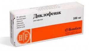 препараты при лечении заболевания