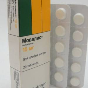 При воспалении суставов таблетки