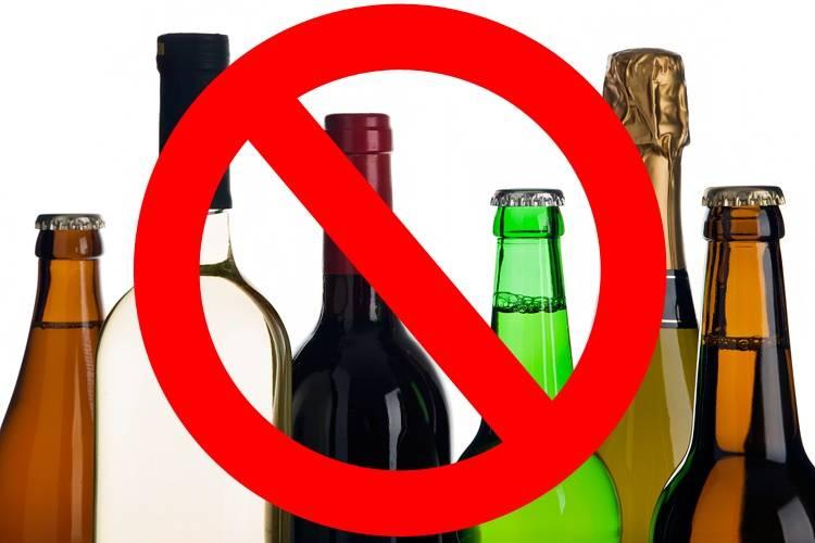 алкоголь нельзя употреблять при артрозе