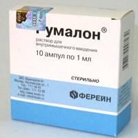 Препараты-хондропротекторы румалон