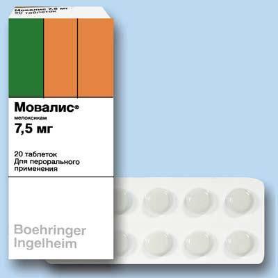 Мовалис таблетки