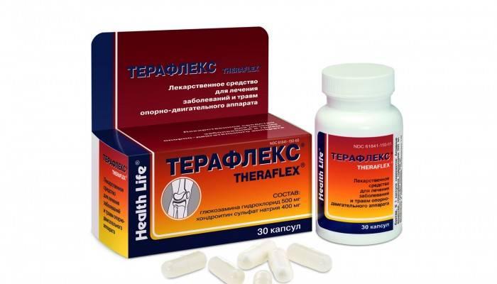 teraflex 30 банка