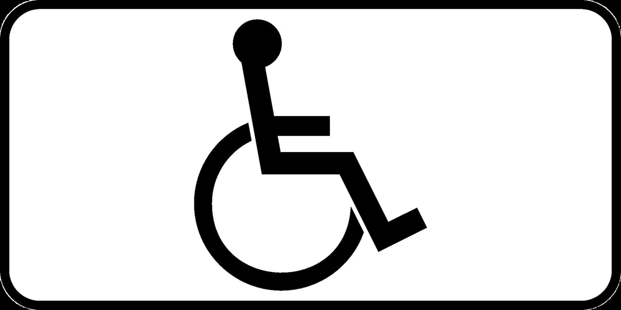 дают ли группу инвалидности после эндопротезирования тазобедренного сустава