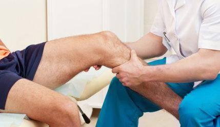 травма колена лечение