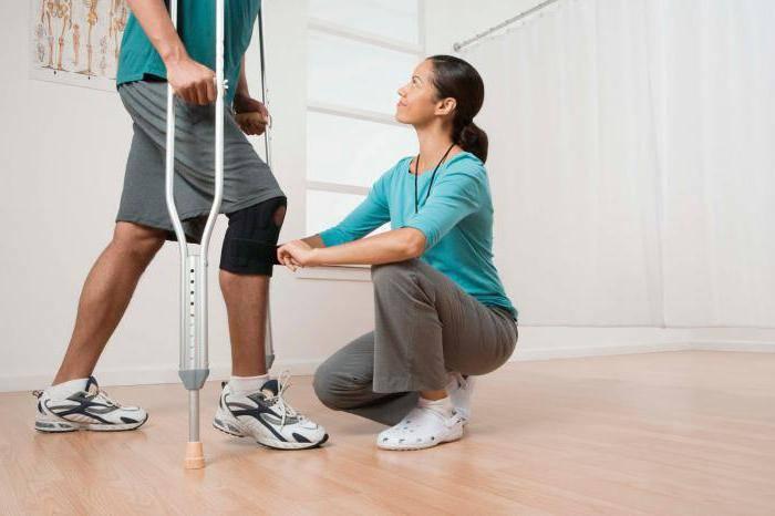 коксартроз тазобедренного сустава 3 степени лечение