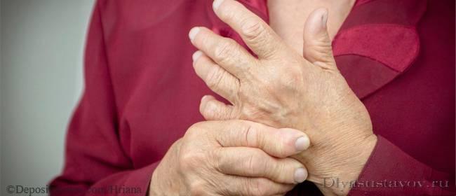 Причины болей в суставах пальцев симптомы