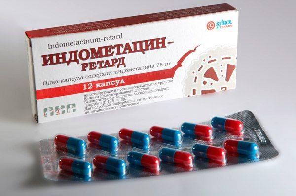 Эффективное обезболивающее средство при болях в суставах Метамизол