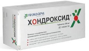 Хондропротекторы лечение суставы