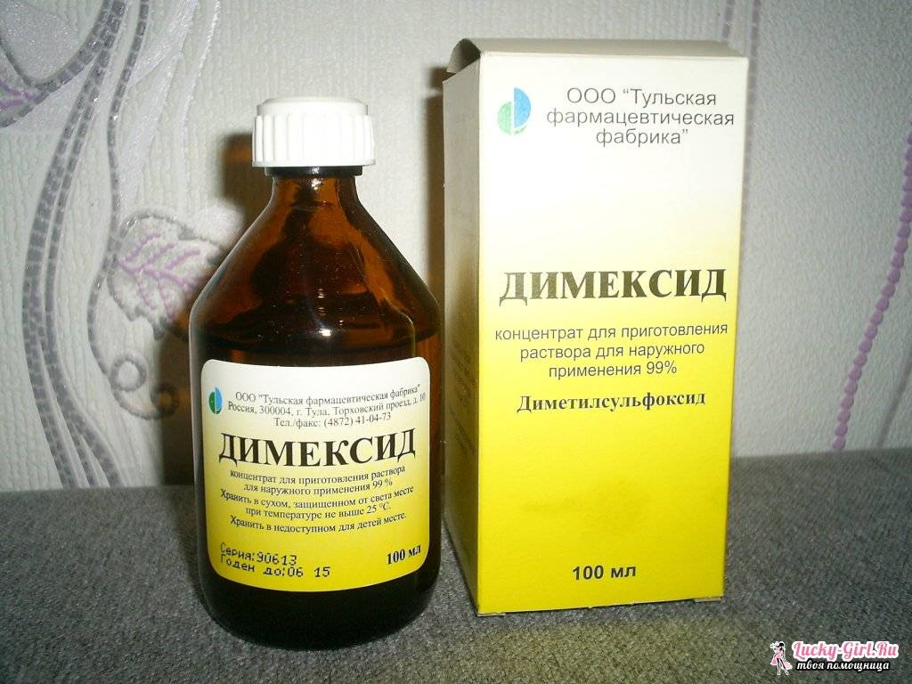 Компресс с димексидом: как готовить раствор и делать процедуру?