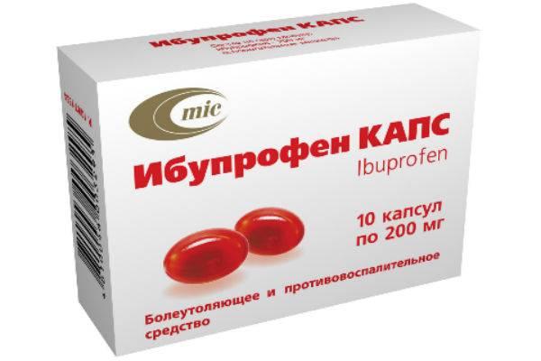 Ибупрофен фото
