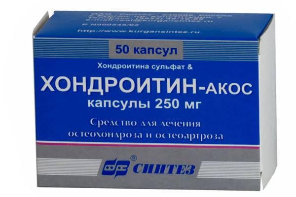 Хондроитин фото