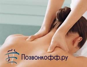 массаж при аророзе